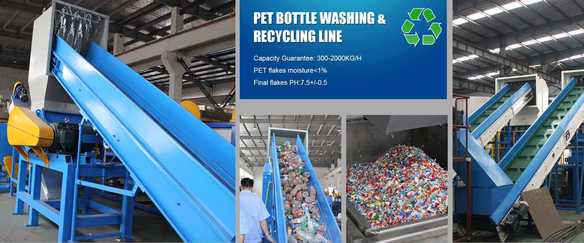 PET Bottle Washing Line