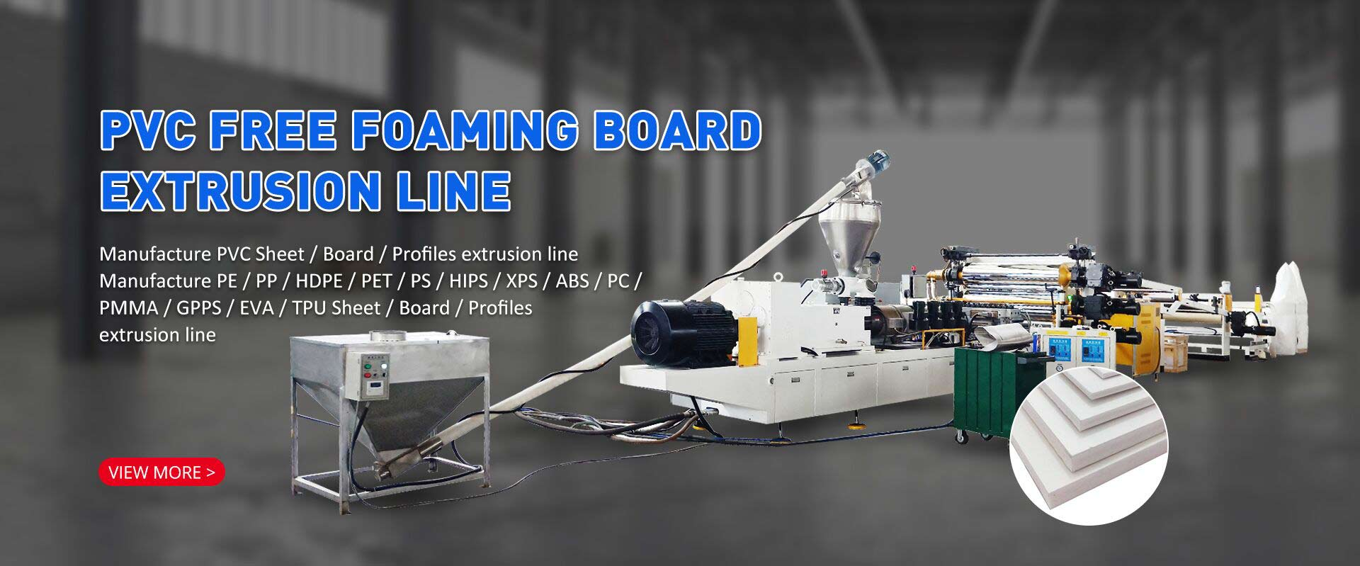 pvc sheet EVA sheet SPC flooring PET sheet making machine