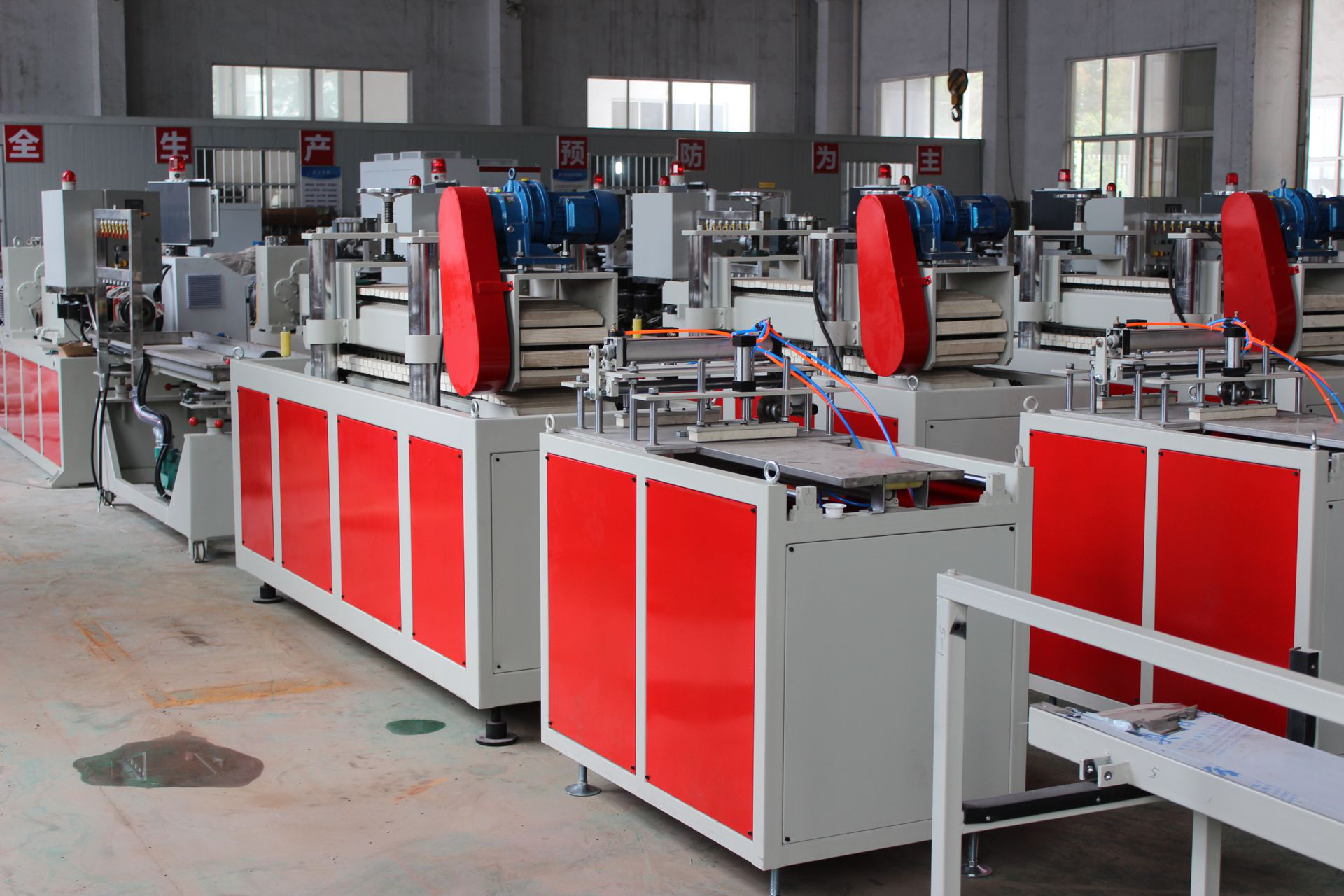 PVC Hot Cut Pelletizing Line