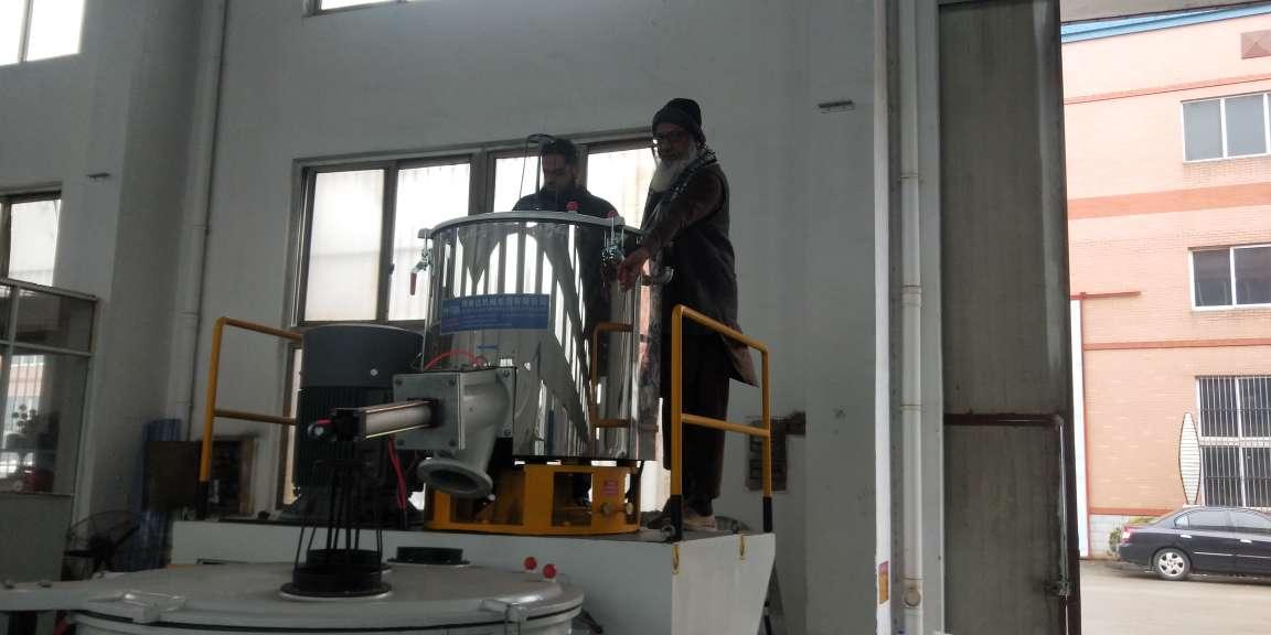 Disc PP PE plastic pulverizer