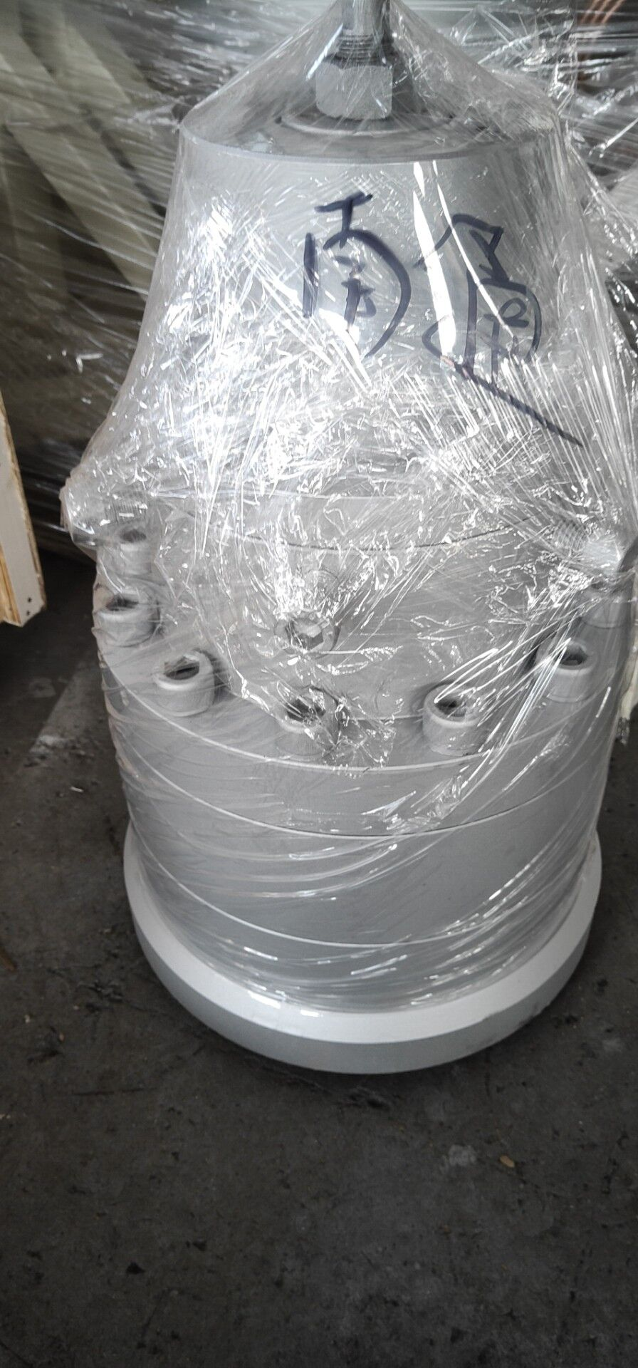 Plastic PVC Pipe Making Machine