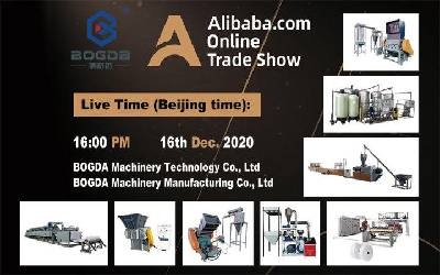 BOGDA Alibaba Online Trade Show Starts Now