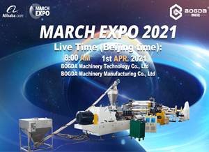 March Expo Online Show about process of Market