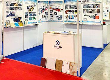 About Bogda Machinery Group