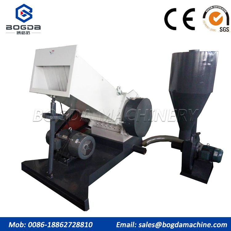 Horizontal Type Plastic Pipe Profile Crushing Machine