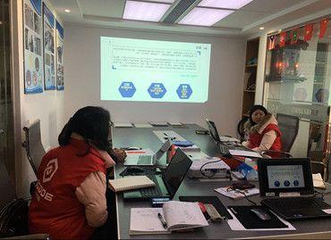 Bogda Foreign Trade Team Summary Work