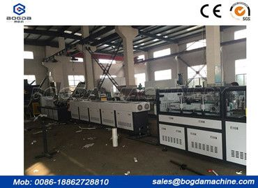 PVC Electric Conduit Pipe Making Machine Common Fault Maintenance
