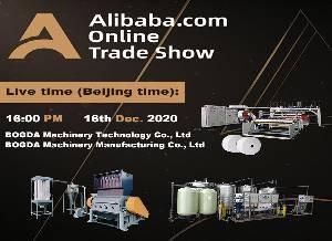 BOGDA Invite You To Watch Alibaba.com Online Trade Show