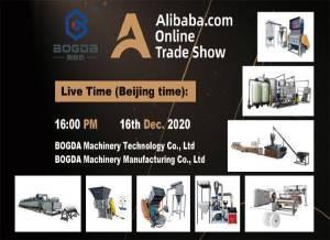 BOGDA Alibaba Online Trade Show Starts Now