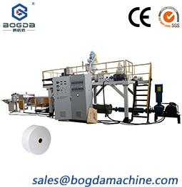 PP Melt-blown/Spun-bonded Nonwoven Machine