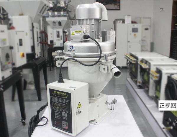 Industrial Auto Loader Feeding for Extruder Plastic / Plastic Granules Feeding Loader